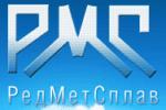 РедМетСплав на Доске позора спамеров
