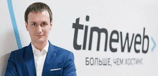 TimeWeb - лучший хостинг для сайта